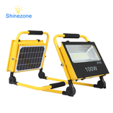 Smart Portable Integrated Solar Floodlight
